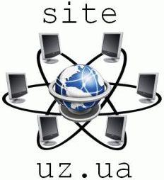 Site.uz.ua